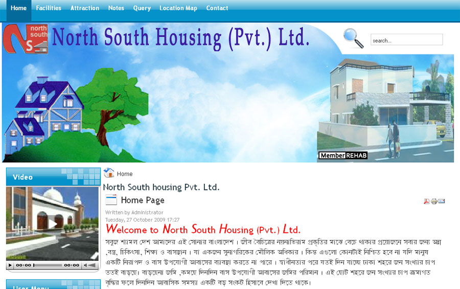North South Housing Ltd.