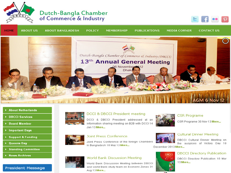 Dutch Bangla Chamber of Commerce and Industry